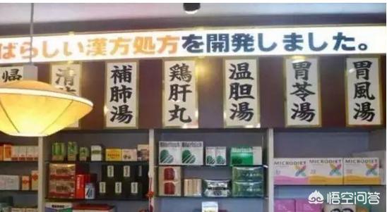 日本是否在发扬中医呢弘扬中医?