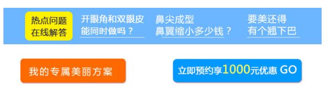 中医师告诉你杭州针灸美容哪里好