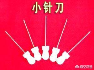 针灸和针刀有什么区别针灸?