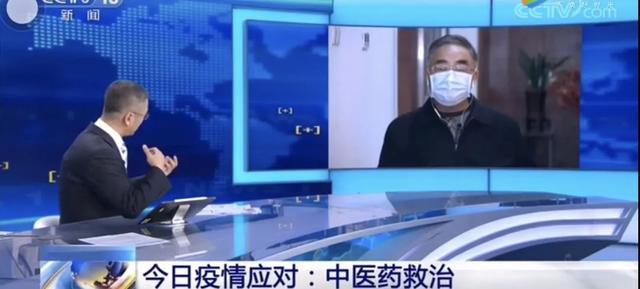 张伯礼:中医从死神手中救回了李文亮的3名同事