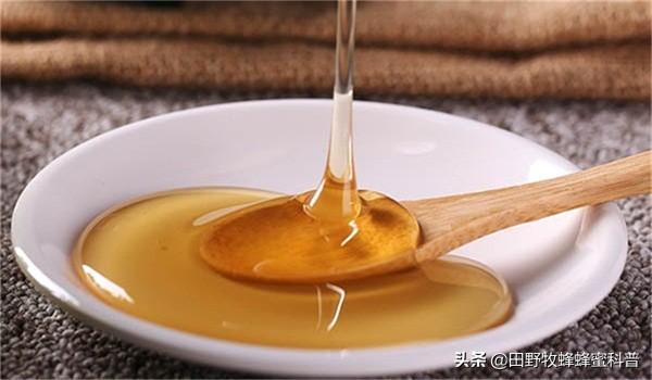 蜂蜜的功效与作用及食用方法?
