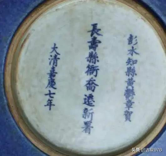 洒蓝釉双龙纹鲤鱼跃龙门大盘五爪风图片,大家帮忙看看怎么样?