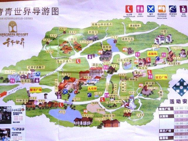 青青世界—深圳的儿童乐园