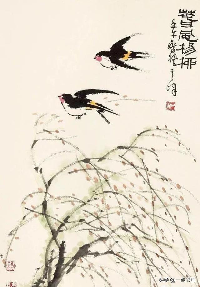 微风燕子斜——盘点国画中的燕子