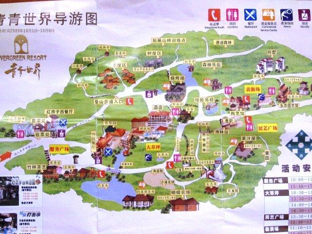 [国庆游记] 中秋时节哪里去,青青世界走一遭