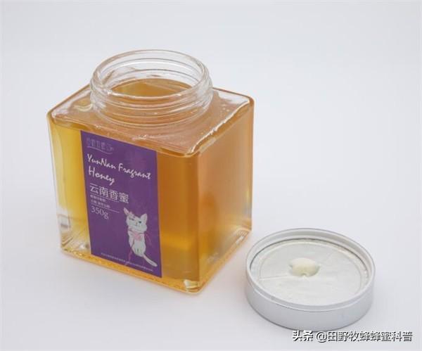 蜂蜜的的功效与作用?