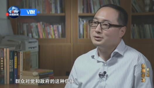 村支书侵吞1.5亿 居委会主任贪1.2亿 小官巨腐触目惊心