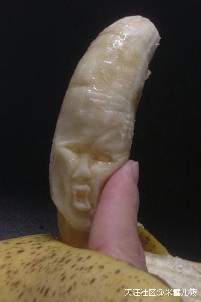 女孩们应该多用香蕉火炭母中药图片,比黄瓜好多了!(转载)