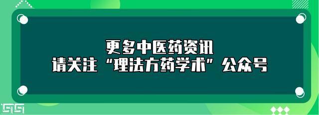 全国名中医王庆国:白芷——止痛、疗鼻病