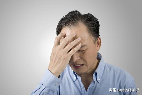 中药白芷四川白芷功效,常用于头痛、偏头痛,胃痛胃溃疡,鼻窦炎,过敏性鼻炎