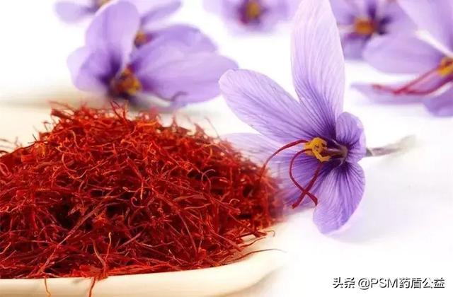 红花与西红花之区别
