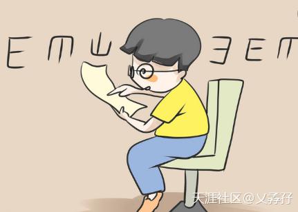 北京御圣本草中医:眼球震颤怎么治疗?补元凝目汤帮助你