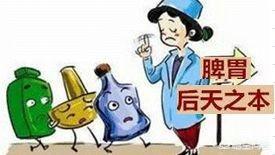 健脾的常用中药有哪些?具体如何使用调脾胃的中药配方图片,剂量多少合适?