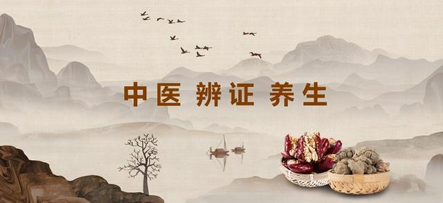 """中医文化到底有多强中医文化?未来大健康产业重点发展在""""中医养生食疗"""""""