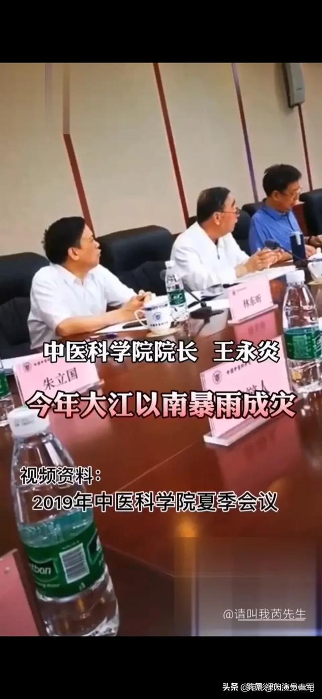 博大精深的中国中医文化