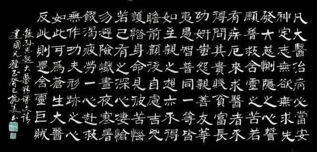 雪漠:中医是一种大文化