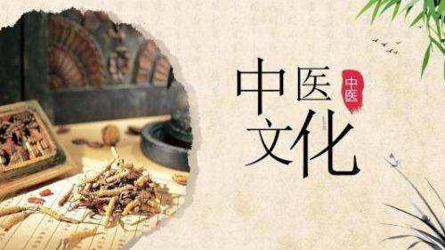 普及中医文化和普及中医知识,哪个更重要?