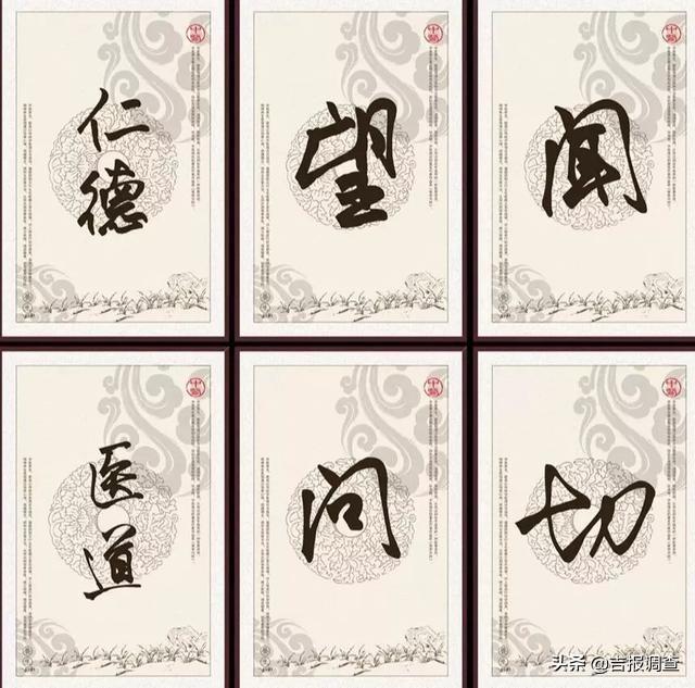 昨天是中国国医节,五千年的中医文化你了解多少?给你普及一下!