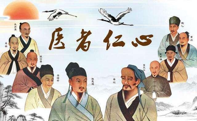 """不懂""""大医精诚""""中医文化?那你就不懂中医文化"""