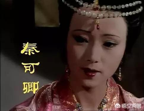 """《红楼梦》中贾蓉和秦可卿真的是""""你敬我云香草图片大全,我爱你""""吗?"""