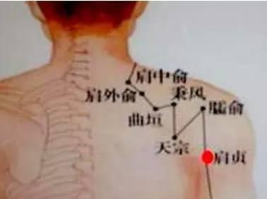 推拿颈椎手法,颈椎按摩手法24步图解