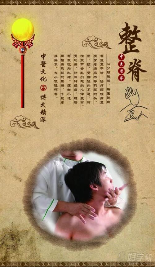 江明毅博士推拿正骨整脊培训,正骨好吗
