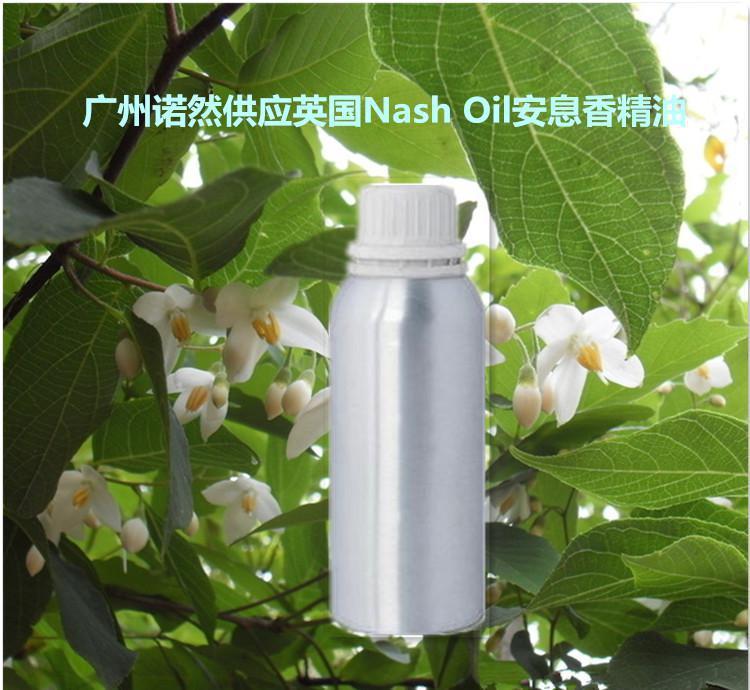 安息香油功效,香油的功效与作用禁忌