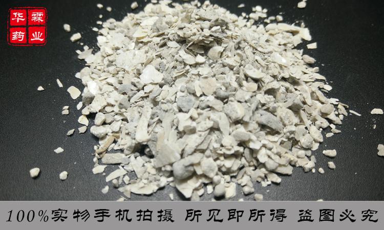 中药中的牡蛎图片大全,中药牡蛎图片作用与功能