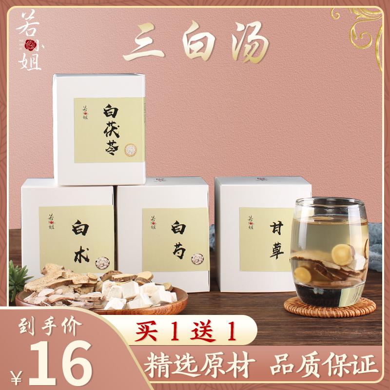 美白的中药茶好用吗,中药养生茶配方