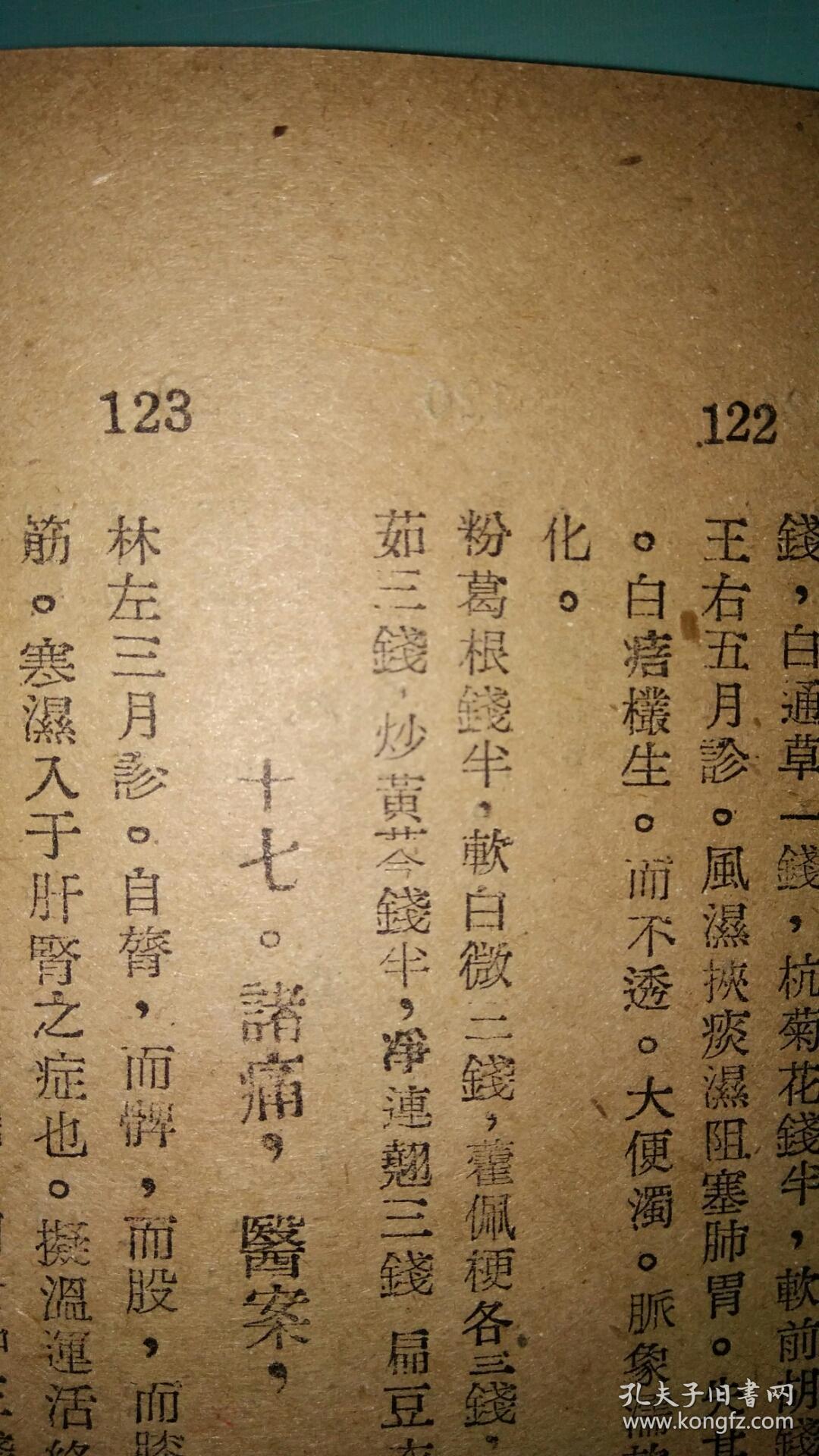 中国膏药方二冬膏,贝母二冬膏多少钱一瓶