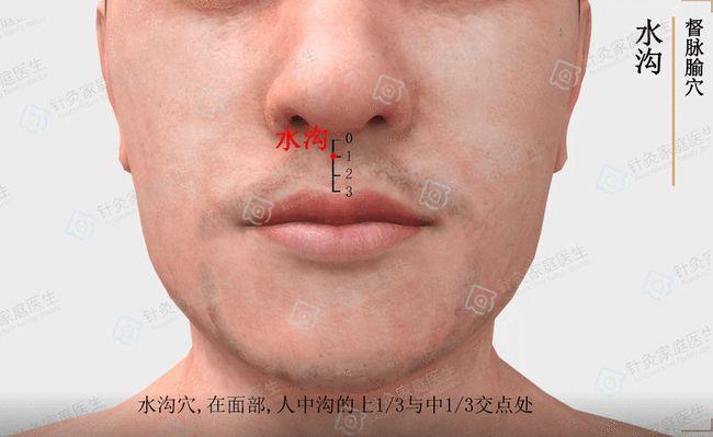 针灸舌头作用可以治疗脑梗吗,舌下放血的好处和坏处