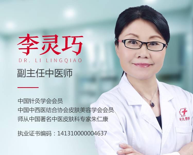 中医针灸贴丰胸,针灸丰胸视频教程