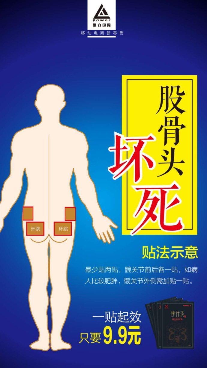 气滞血瘀针灸效果怎么样,气滞血瘀体质如何调理