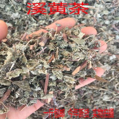 中药茶多少钱一斤,红雪茶的副作用有哪些