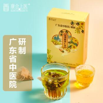 中医养生药茶,药茶店