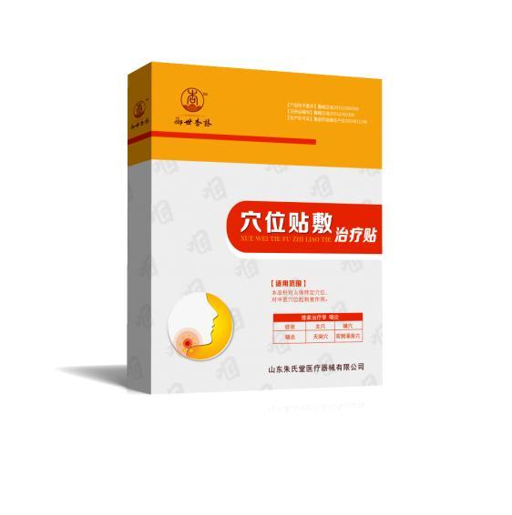 化痰止咳的膏药,贴膏药治疗咳嗽靠谱吗