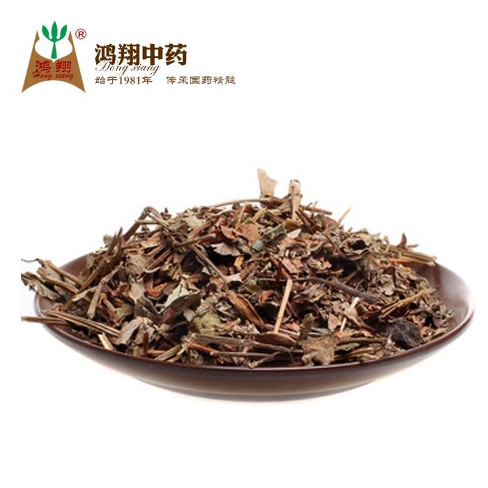 中药茶 营养成分表,15款补肾壮阳茶