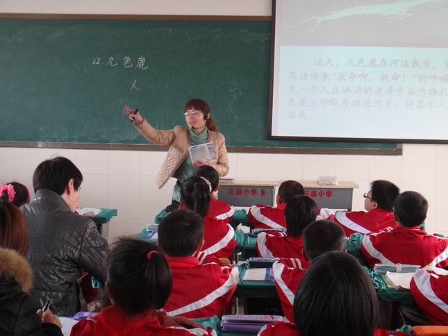 智能气功意元老师,智能功庞明夫人图片