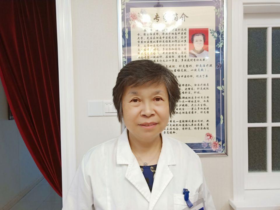 北京中医院针灸多少钱一次,针灸一般多少钱一次