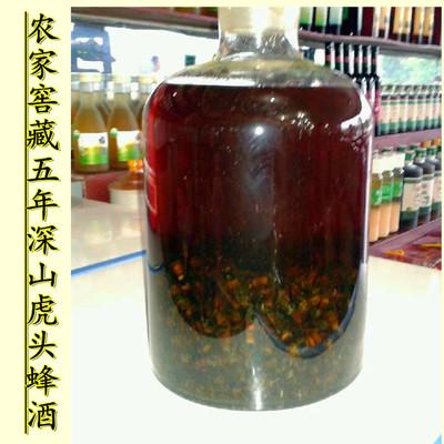 黄蜂泡酒加什么药材好,黄蜂泡酒的功效禁忌