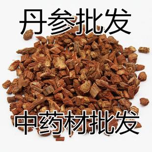 中药丹参的功效与作用机理,丹参滴丸三种人不能吃