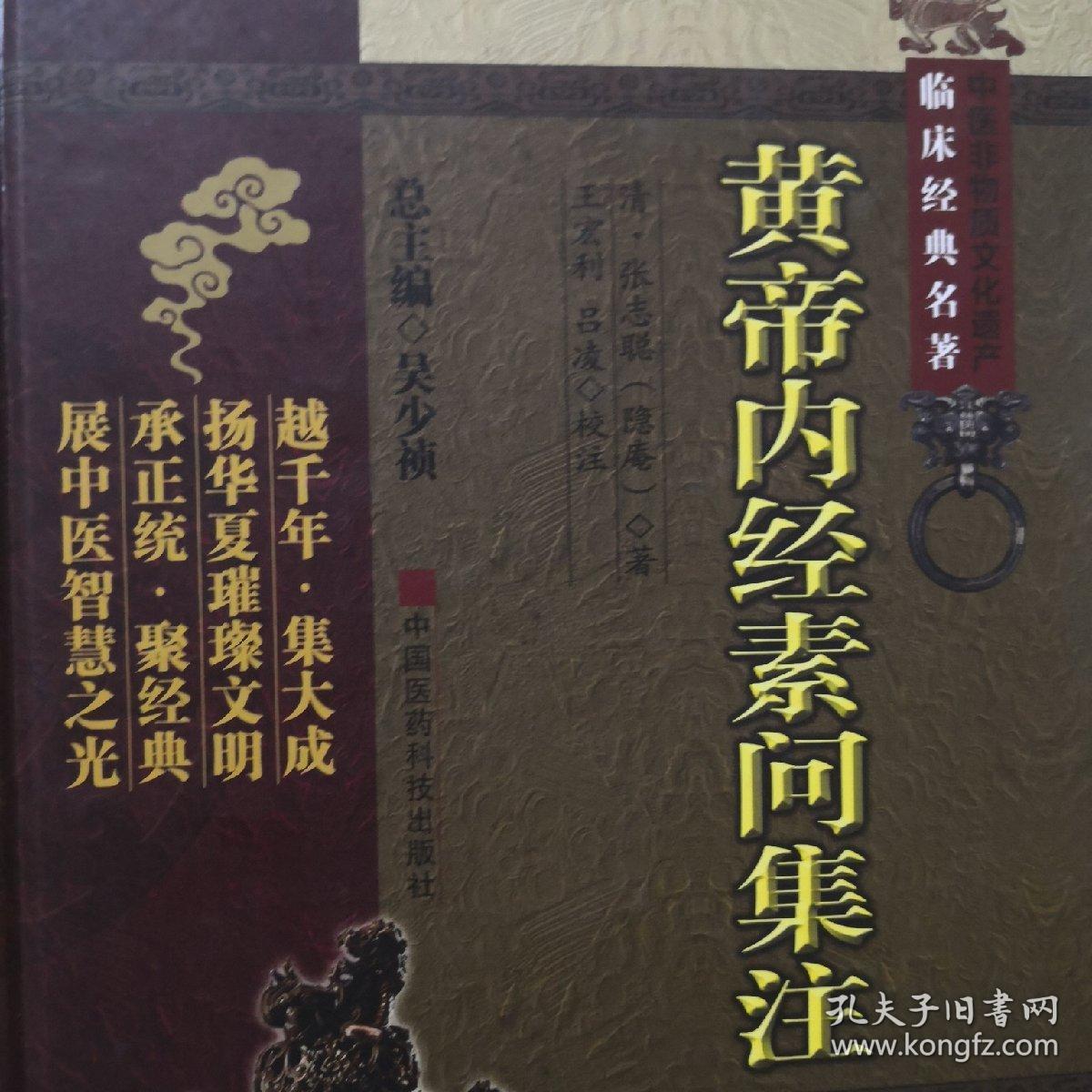 中医上的神临床分为哪五种,中医望神的主要内容