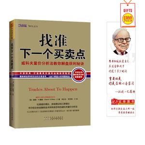 石头网股票基础知识电子书下载,股票买卖口诀经典图解