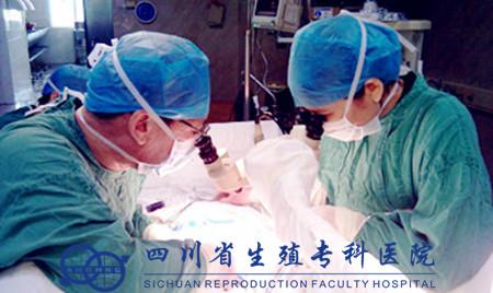 结扎手术想生小孩中药可以治疗吗,男人结扎了还能再生吗