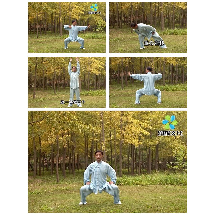 最简单的气功教学视频教学视频下载,锻炼气功视频教程全集