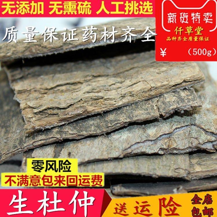 树皮卷样的中药图片,木蝴蝶树皮的常用量