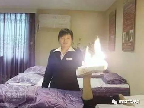 火疗有效吗,权健火疗真的有用吗