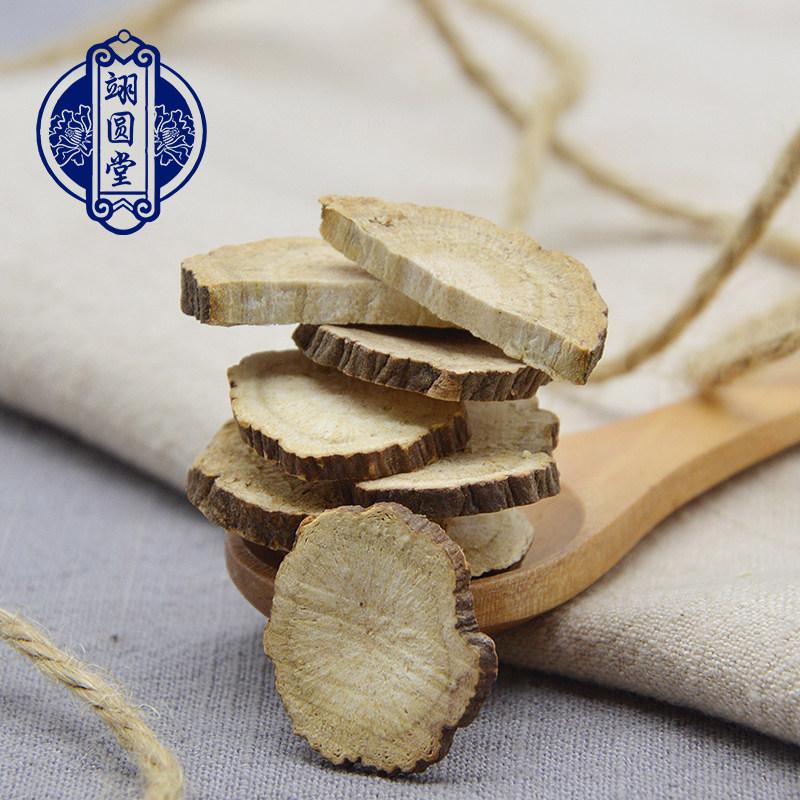 木芍药酒的功效与作用,芍药根提取物