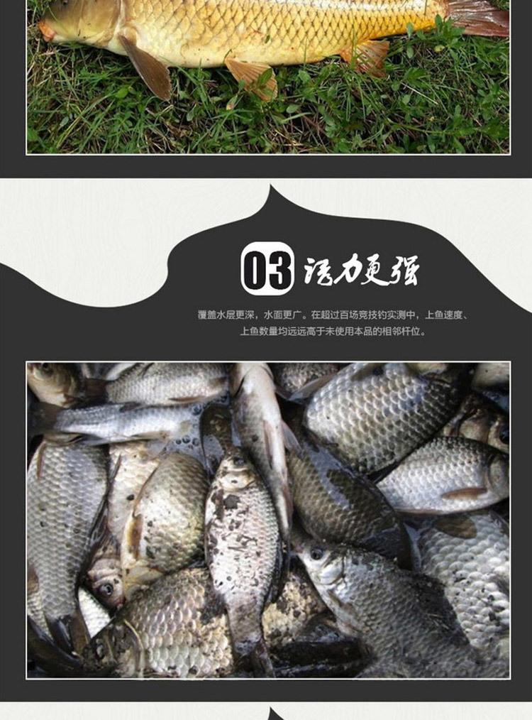 药酒成份对鱼作用,钓黑坑鲫鱼的中药材