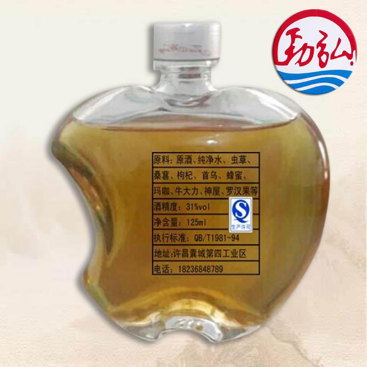 湖南长沙善存制药酒作用的简单介绍
